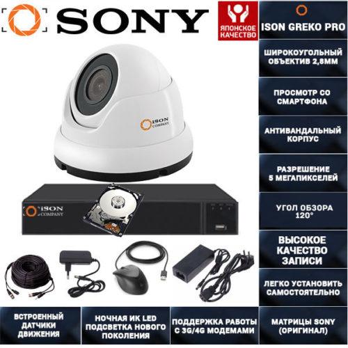 Система видеонаблюдения на 5 мегапикселей ISON Greko-1 K1 с жестким диском 1000ГБ