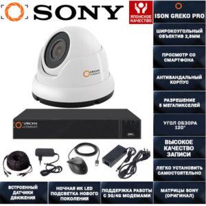 Система видеонаблюдения на 5 мегапикселей ISON Greko-1 K1