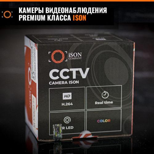 Системы видеонаблюдения ISON4