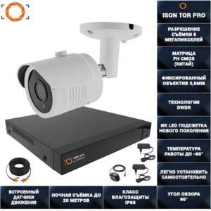 Готовая система видеонаблюдения на 1 камеру 8 мегапикселей ISON TOR-PRO-1