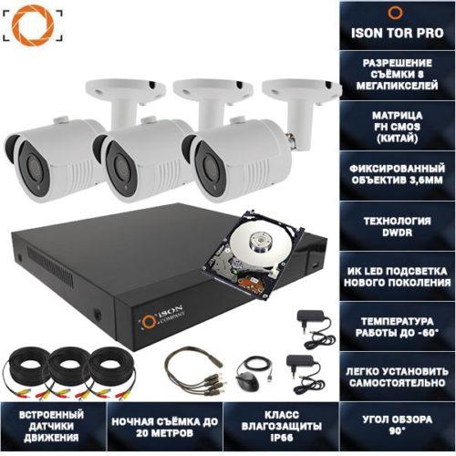 Готовая система видеонаблюдения на 3 камеры 8 мегапикселей ISON TOR-PRO-3 с жестким диском 1тб