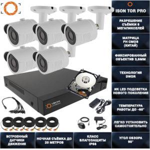 Готовая система видеонаблюдения на 5 камер 8 мегапикселей ISON TOR-PRO-5 с жестким диском 1тб