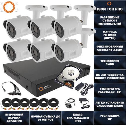 Готовая система видеонаблюдения на 6 камер 8 мегапикселей ISON TOR-PRO-6 с жестким диском 1тб
