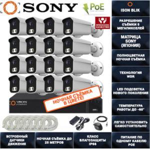 IP POE система видеонаблюдения на 16 камер ISON BLIK-16