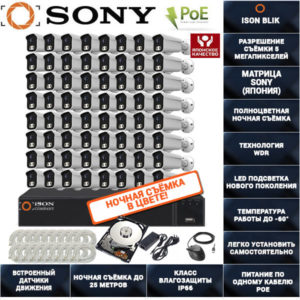 IP POE система видеонаблюдения на 64 камеры ISON BLIK-64 с жестким диском