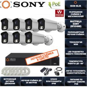 IP POE система видеонаблюдения на 7 камер ISON BLIK-7