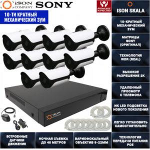 IP POE система видеонаблюдения на 10 камер ISON SKALA-10