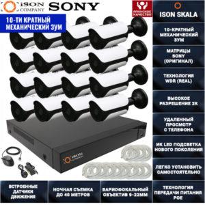 IP POE система видеонаблюдения на 16 камер ISON SKALA-16