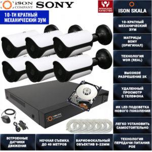 IP POE система видеонаблюдения на 6 камер ISON SKALA-6 с жестким диском