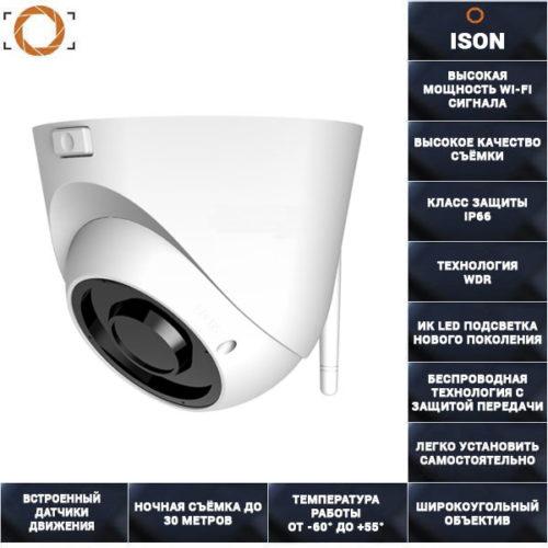 Беспроводная IP WI-Fi камера видеонаблюдения ISON IP50WF-K