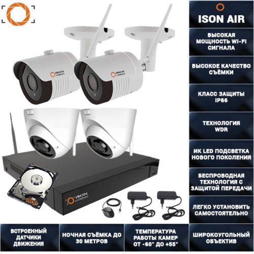 Беспроводная wi-fi система видеонаблюдения на 4 камеры ISON AIR-4 K2 с жестким диском
