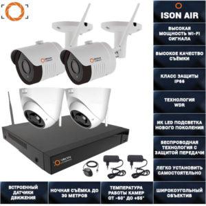 Беспроводная wi-fi система видеонаблюдения на 4 камеры ISON AIR-4 K2