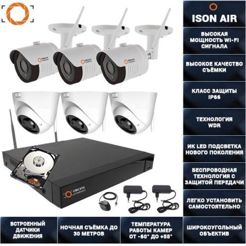 Беспроводная wi-fi система видеонаблюдения на 6 камер ISON AIR-6 K3 с жестким диском