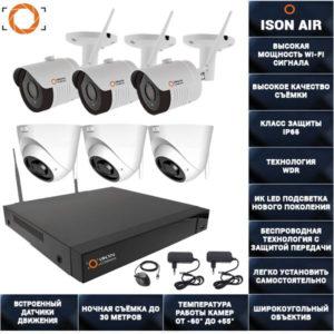 Беспроводная wi-fi система видеонаблюдения на 6 камер ISON AIR-6 K3