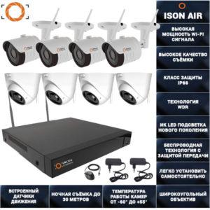 Беспроводная wi-fi система видеонаблюдения на 8 камер ISON AIR-8 K4
