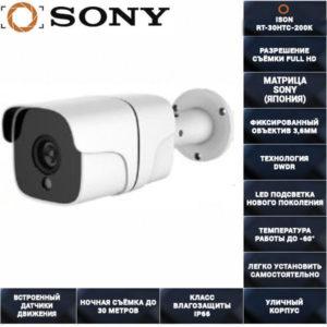 AHD камера видеонаблюдения 2 мегапикселя ISON RT-30HTC-200K