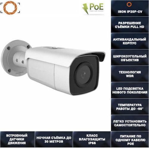 IP камера видеонаблюдения 2 мегапикселя с POE ISON IP20F-CV