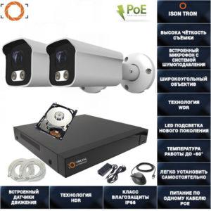Система видеонаблюдения на 2 камеры с записью звука ISON TRON-2 с жёстким диском