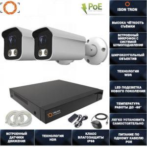 Система видеонаблюдения на 2 камеры с записью звука ISON TRON-2