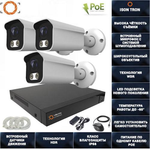 Система видеонаблюдения на 3 камеры с записью звука ISON TRON-3