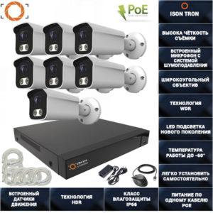 Система видеонаблюдения на 7 камер с записью звука ISON TRON-7