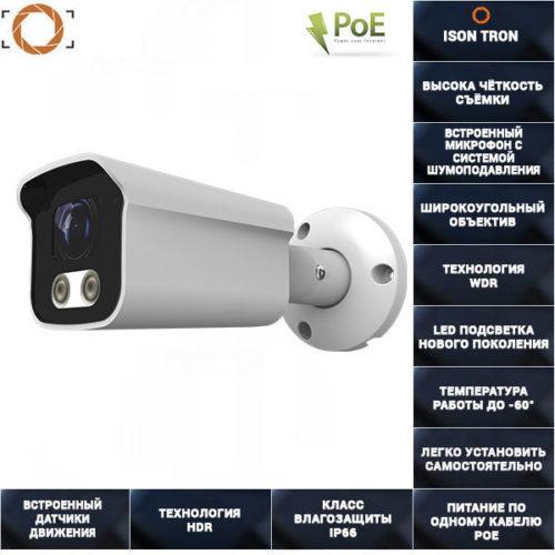 IP POE камера видеонаблюдения 8 мегапикселей ISON